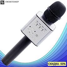 Беспроводной микрофон для караоке Q9 Черный - портативный караоке-микрофон в чехле, фото 3