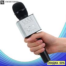 Беспроводной микрофон для караоке Q9 Черный - портативный караоке-микрофон в чехле, фото 2