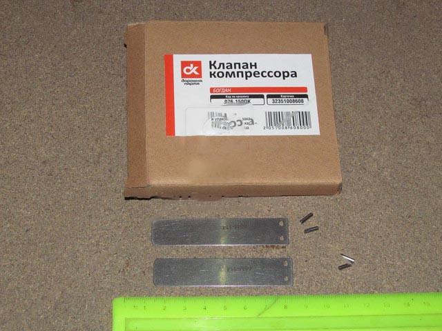 Клапан компрессора Богдан (Дорожная Карта)  076.150DK