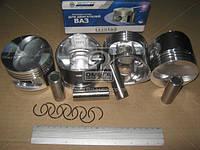 Поршень цилиндра ВАЗ 2101, 2103 d=76, 8 <Классика> Мотор Комплект (NanofriKS), поршневой палец (МД Кострома)  2101-1004014-БР