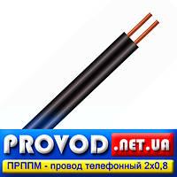 Провод ПРППМ 2х0,8