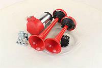 Звуковой сигнал (производство  Bosch)  0328003024