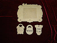 Фоторамка с именем Михаил, декор (40 х 32 см)