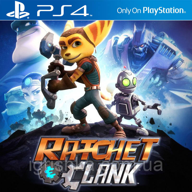 Ratchet And Clank Ps4 (Цифровий аккаунт для PlayStation 4)