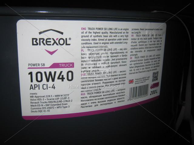 Масло моторное BREXOL TRUCK POWER SB LONG LIFE 10W40 CI-4 (Бочка 200л)  48391050992