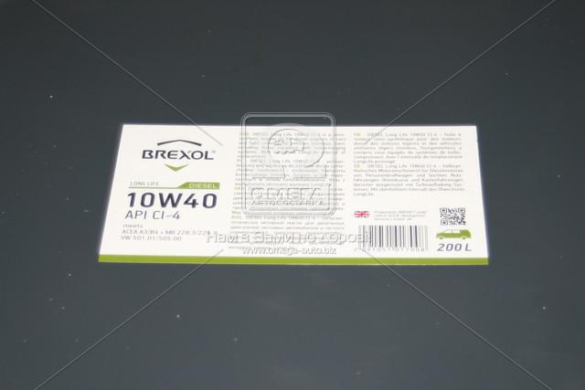 Масло моторное BREXOL 10W40 CI-4 DISEL Long Life (Бочка 200л)  48391051017