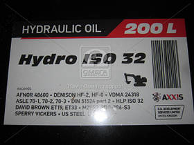 Масло гидравлическое AXXIS Hydro ISO 32 (Канистра 200л)  48021043922