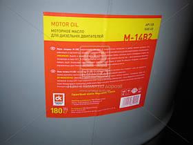 Масло моторное (Дорожная Карта) М-14В2 (Бочка 205л / 180кг)  4102928175