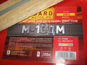 Масло моторное М10ДМ Standard (Бочка 200л) (Дорожная Карта)  48021045237