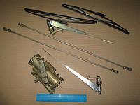 Стеклоочиститель ЗИЛ пневматический СЛ-440 в сборе (с рычагами, тягами, щётками, осями) СЛ440-5205010