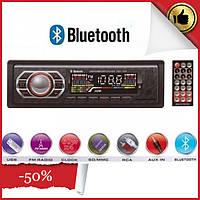 Автомагнитола DEN-7612 USB +AUX +Радио +Bluetooth, Блютуз магнитола в машину, Автомобильная магнитола 1 дин