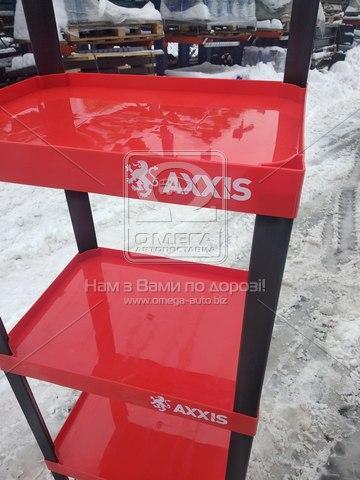 Стойка для автохимии  <AXXIS>  ST axxis