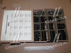 Ремонтний комплект колець круглого перерізу №4 (производство  Рось-гума)  РК-4