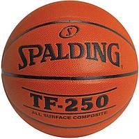 Баскетбольный мяч Spalding TF-250 Composit Leather, р. 7 (арт. 3001504011217)