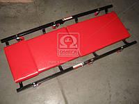 Лежак автослесаря подкатной <ДК>  EW-A1343