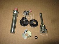 Комплект направляющей гильзы D7096C (производство  ERT)  410088