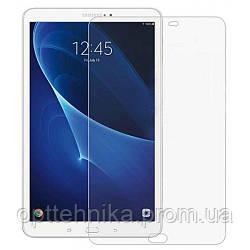 Защитное стекло 0.26 mm Samsung Galaxy Tab A 10.1 (T580/T585) без упаковки