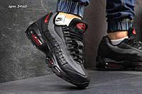 Мужские кроссовки Nike 95 черные с серым 3460