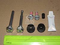 Комплект направляющей гильзы D7171C (производство  ERT)  410232