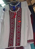 Вышиванка мужская вязанная р.48,50,52,54,56, фото 2