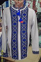 Вышиванка мужская вязанная р.48,50,52,54,56, фото 3