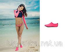 Качественная обувь для пляжа, бассейна 38  Розовый