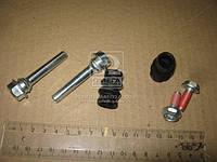 Комплект направляющей гильзы D7086C (производство  ERT)  410102