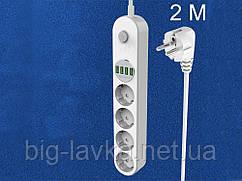 Мережевий подовжувач 4 розетки 4 порти USB 4 Eu Outlets