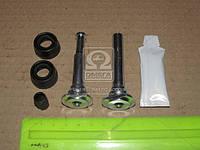 Комплект направляющей гильзы D7046C (производство  ERT)  410061
