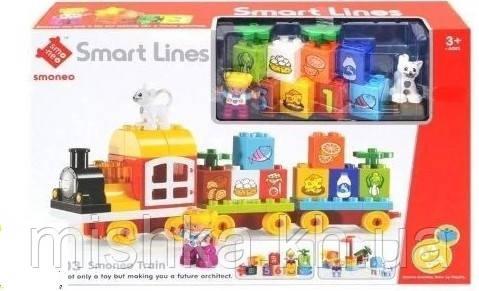 """Конструктор для малышей Smoneo Smart Lines """"Поезд"""""""