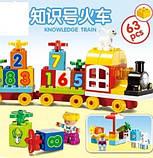 """Конструктор для малышей Smoneo Smart Lines """"Поезд"""", фото 2"""