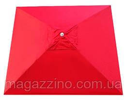 Зонт квадратний з вітровим клапаном, Червоний, 2 х 2 м.