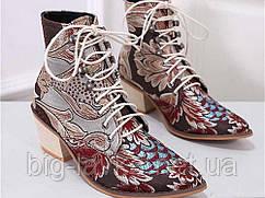 Женские ботинки Socofy ручной работы тряпичные 39 р