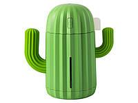 Увлажнитель воздуха Кактус USB 340 мл  Зеленый