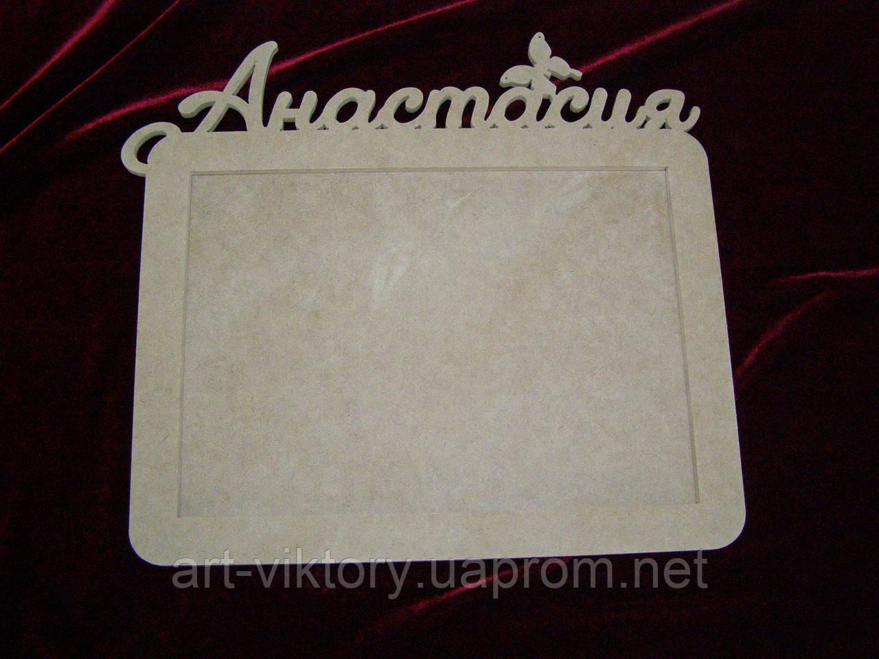 Фоторамка Анастасия, декор (36 х 32 см)