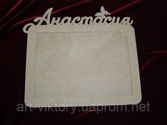 Фоторамка Анастасия, декор (36 х 32 см), фото 2