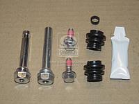 Комплект направляющей гильзы D7180C (производство  ERT)  410182