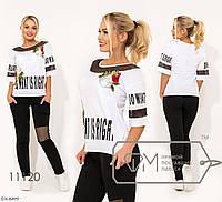 """Прогулочный костюм 2-ка женский мод. 036 (42, 44, 46, 48) """"VOJELAVI"""" недорого от прямого поставщика, фото 1"""