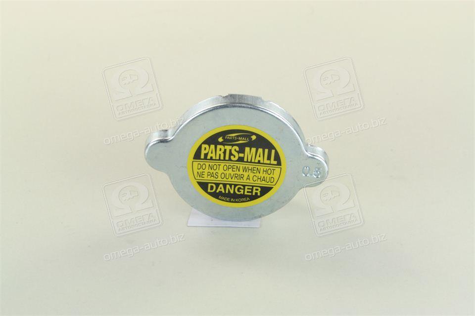 Крышка радиатора (производство  PARTS-MALL)  PXNDA-002P