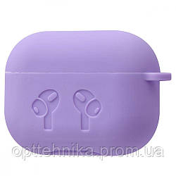 Silicone Case for AirPods Pro light_purple