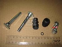 Комплект направляющей гильзы D7093C (производство  ERT)  410164