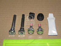 Комплект направляющей гильзы D7181C (производство  ERT)  410194