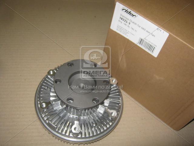 Муфта вязкостная под вентилятор 660мм, двигатель 740.30, 740.31 (RIDER)  18222-3