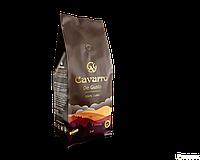 Кофе в зернах CAVARRO DE GUSTO 1кг