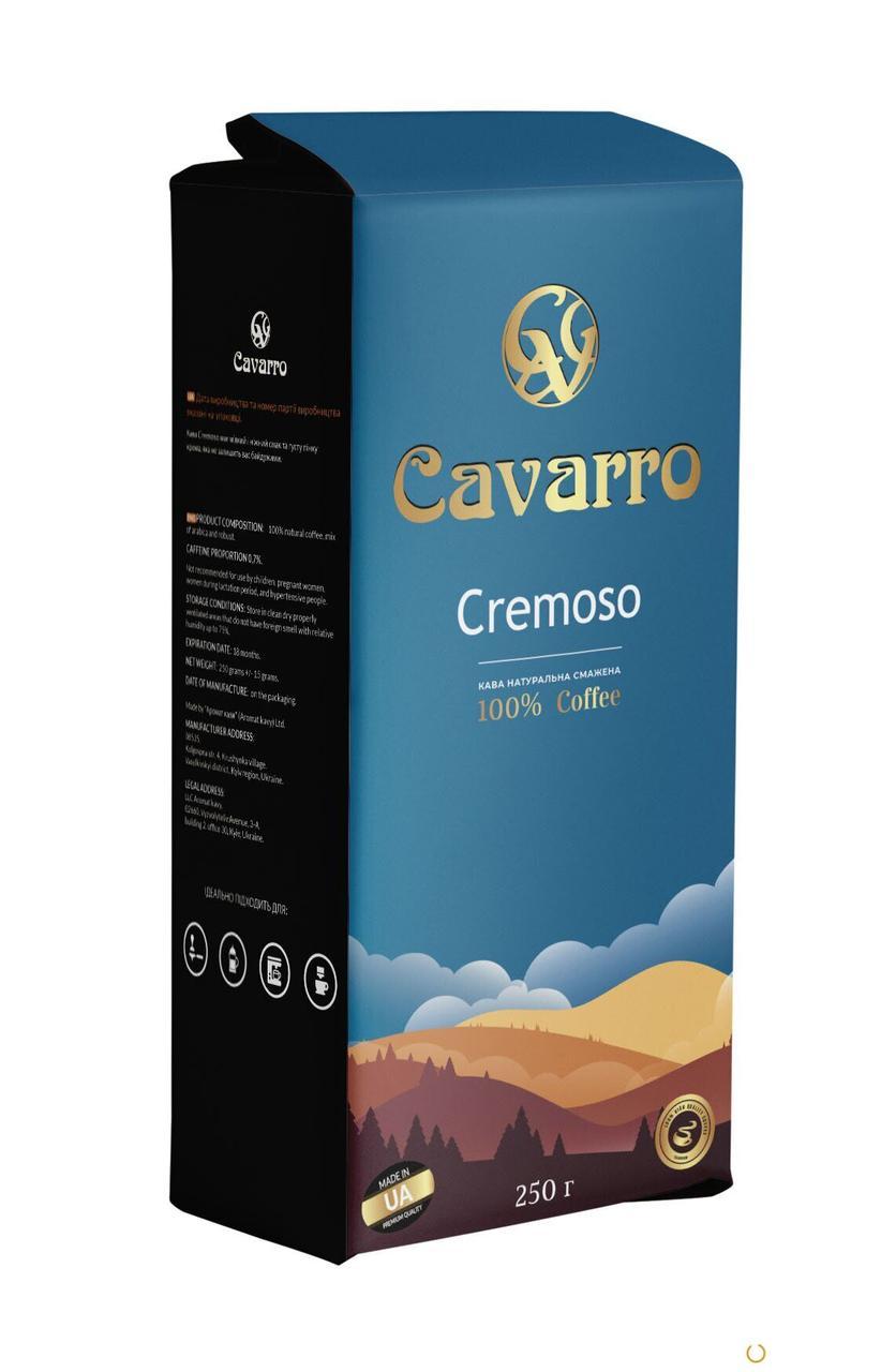 Кофе молотый CAVARRO СREMOSO 250г