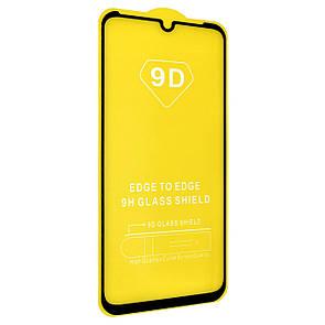 Защитное стекло DK Full Glue 9D для Motorola Moto G8 Plus (black)