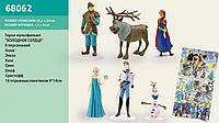 """Герои """"Frozen"""" 16 шт отрывные на планшетке 54,5*28,5см"""