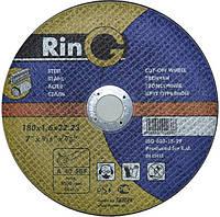 Абразивный отрезной диск по стали Ring 230 х 1,8 х 22