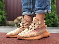 Кроссовки летние мужские Adidas Yeezy Boost  в стиле Адидас Изи Буст, текстиль код SD-9556. Коралловые
