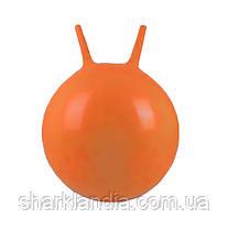Мяч для фитнеса с рожками MS 0938 ( 0938(Orange) Оранжевый)